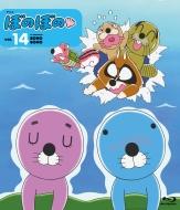 Blu-ray ぼのぼの 14