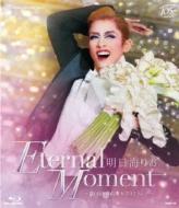 明日海りお 退団記念ブルーレイ「Eternal Moment」—思い出の舞台集&サヨナラショー—