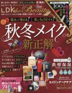 LDK the Beauty Mini 2019年 12月号増刊