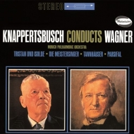 管弦楽曲集 I ハンス・クナッパーツブッシュ&ミュンヘン・フィル