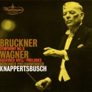 Bruckner Symphony No.8, Wagner Orchestral Music : Hans Knappertsbusch / Munich Philharmonic (2UHQCD)