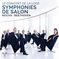 ライヒャ:室内大交響曲第1番、ベートーヴェン:七重奏曲 ジュリアン・ショヴァン、ル・コンセール・ド・ラ・ローグのメンバー