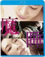 魔睡【Blu-ray】