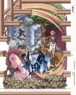 Sword Art Online Alicization War Of Underworld 6
