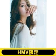 桜井玲香2nd写真集 視線【HMV限定カバー版】