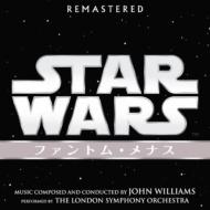スター・ウォーズ エピソード1 / ファントム・メナス (オリジナル・サウンドトラック)