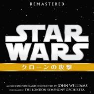 スター・ウォーズ エピソード2 / クローンの攻撃 (オリジナル・サウンドトラック)
