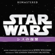 スター・ウォーズ エピソード3 / シスの復讐 (オリジナル・サウンドトラック)