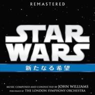 スター・ウォーズ エピソード4 / 新たなる希望 (オリジナル・サウンドトラック)