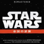 スター・ウォーズ エピソード5 / 帝国の逆襲 (オリジナル・サウンドトラック)