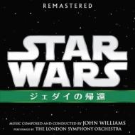スター・ウォーズ エピソード6 / ジェダイの帰還 (オリジナル・サウンドトラック)