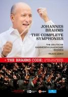 交響曲全集 パーヴォ・ヤルヴィ&ドイツ・カンマーフィル(2018年パリ・ライヴ)(3DVD)