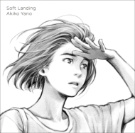 Soft Landing (アナログレコード)
