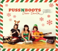 Dear Santa (グリーン・ヴァイナル仕様/180グラム重量盤レコード)