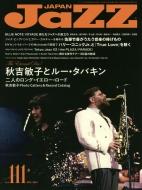 JAZZ JAPAN (ジャズジャパン)vol.111 2019年 12月号