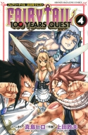 FAIRY TAIL 100 YEARS QUEST 4 週刊少年マガジンKC