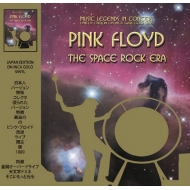 Space Rock Era -Music Legends In Concert (ゴールドヴァイナル仕様アナログレコード)