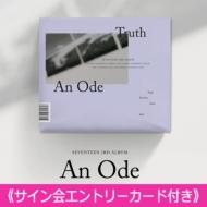 《サイン会エントリーカード付き》 3RD ALBUM: An Ode (VER.4 /Truth)