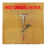 Metalmadeira (アナログレコード)