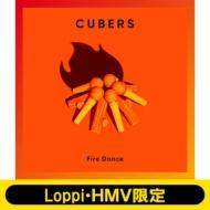 《Loppi・HMV限定》 Fire Dance (CD+コンテンツカード)