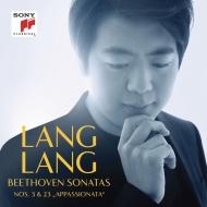 ピアノ・ソナタ第23番『熱情』、第3番、第17番『テンペスト』第3楽章 ラン・ラン