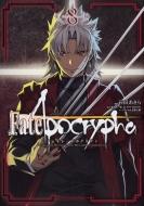 Fate/Apocrypha 8 角川コミックス・エース