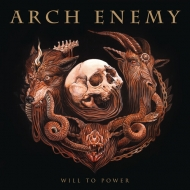 Will To Power (150g)