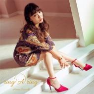 ring A ring 【完全生産限定盤】(+Blu-ray)