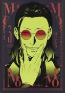 MOMO-the blood taker-3 ヤングジャンプコミックス