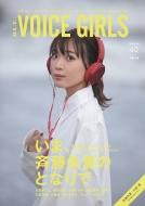 B.L.T.VOICE GIRLS Vol.40[B.L.T.MOOK]