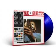 Giant Steps (ブルーヴァイナル仕様/アナログレコード/DOL)