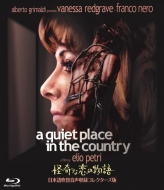 怪奇な恋の物語 -日本語吹替音声収録コレクターズ版-【Blu-ray】