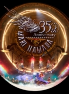 Mari Hamada 35th Anniversary Live -Gracia-at Budokan
