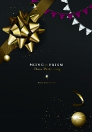 KING OF PRISM Rose Party 2019 -Shiny 2Days Pack-Blu-ray Disc