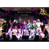 舞台 KING OF PRISM-Rose Party on STAGE 2019-