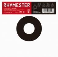 人間交差点 / 人間交差点 (Instrumental)(7インチシングルレコード)