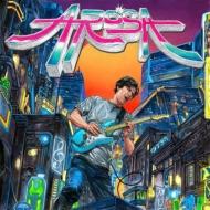 Arosa (アナログレコード)