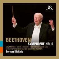 交響曲第9番『合唱』 ベルナルド・ハイティンク&バイエルン放送交響楽団(2019年2月ライヴ)