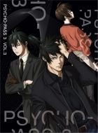 Psycho-Pass 3 Vol.3