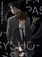 Psycho-Pass 3 Vol.4