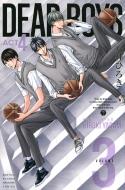DEAR BOYS ACT4 3 月刊マガジンKC