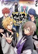 ヒプノシスマイク -Division Rap Battle-side F.P & M 2 ZERO-SUMコミックス