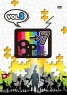 [8p Channel 7]vol.3