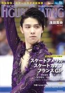 ワールド・フィギュアスケート 86