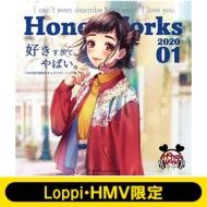 《Loppi・HMV限定オリジナルトートバッグ付きセット》 好きすぎてやばい。〜告白実行委員会キャラクターソング集〜