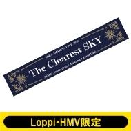 マフラータオル / The Clearest SKY【Loppi・HMV限定】