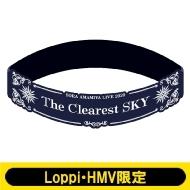 ラバーバンド / The Clearest SKY【Loppi・HMV限定】