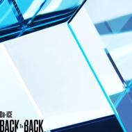 BACK TO BACK 【初回限定盤A】(+DVD)