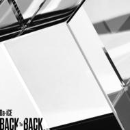 BACK TO BACK 【初回限定盤B】(+DVD)