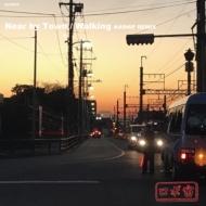 Near by Town / Walking (KASHIF REMIX)【2019 RECORD STORE DAY BLACK FRIDAY 限定盤】(7インチシングルレコード)